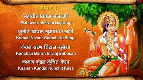 Hanuman-ji-images-hd-images-quotes