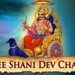 Shri Shani Dev Chalisa