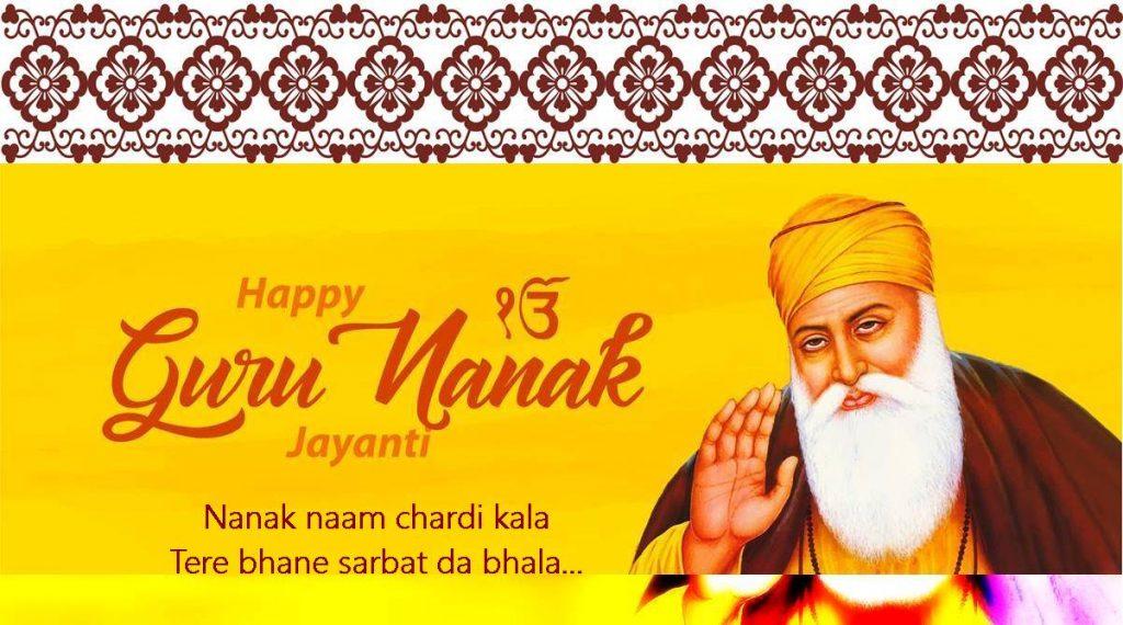 happy-guru-nanak-jayanti-wishes-9